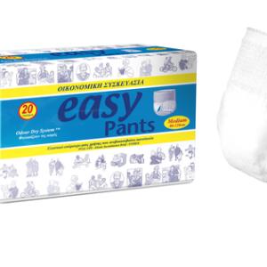 EasyPants Medium - Super 20 τεμάχιων