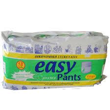 EasyPants Large - Super 18 τεμάχιων